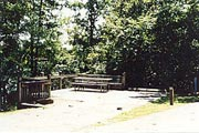 a campsite at McKinney Campground, Lake Allatoona